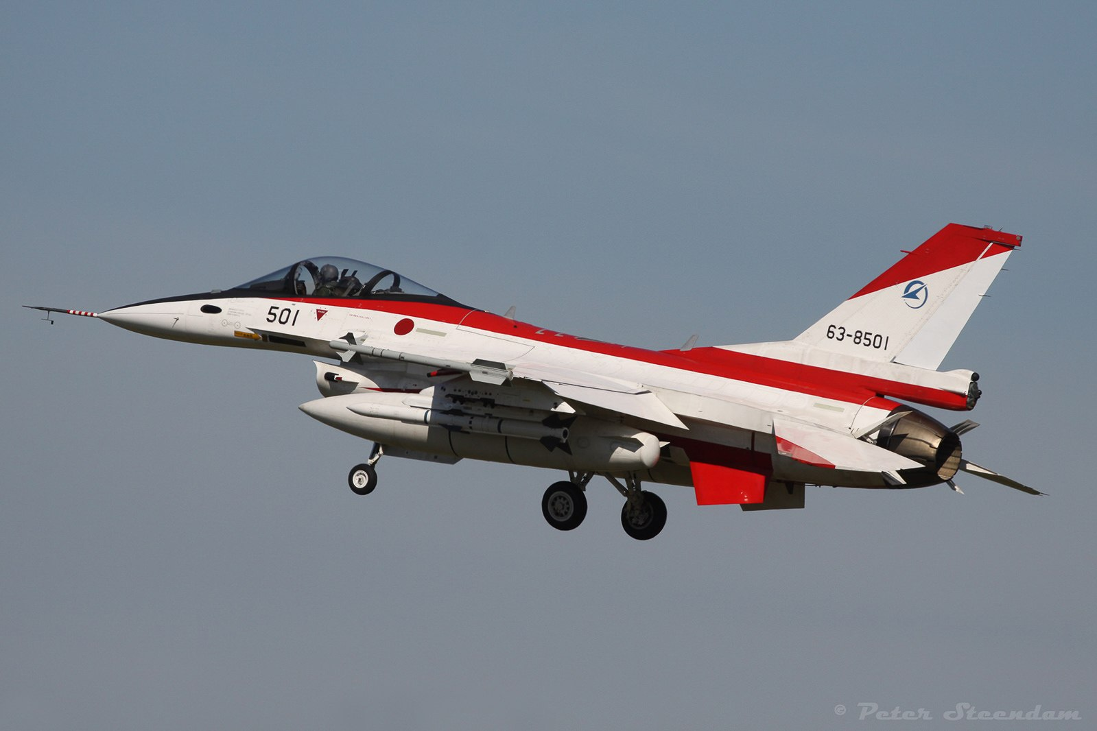 f-2a-63-8501-hkj-landing_mod_fb
