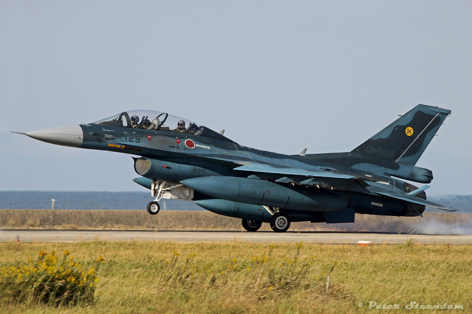 f-2b-43-8129-6-tfs-landing_fb