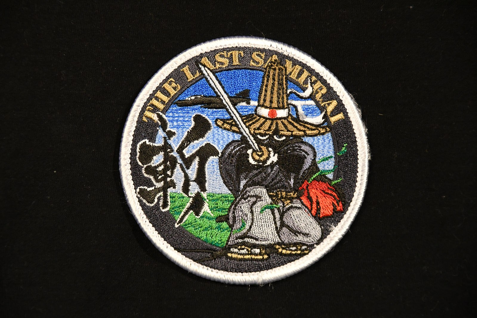 ps5_1311-patch-afscheid-302-tfs-peter-steendam