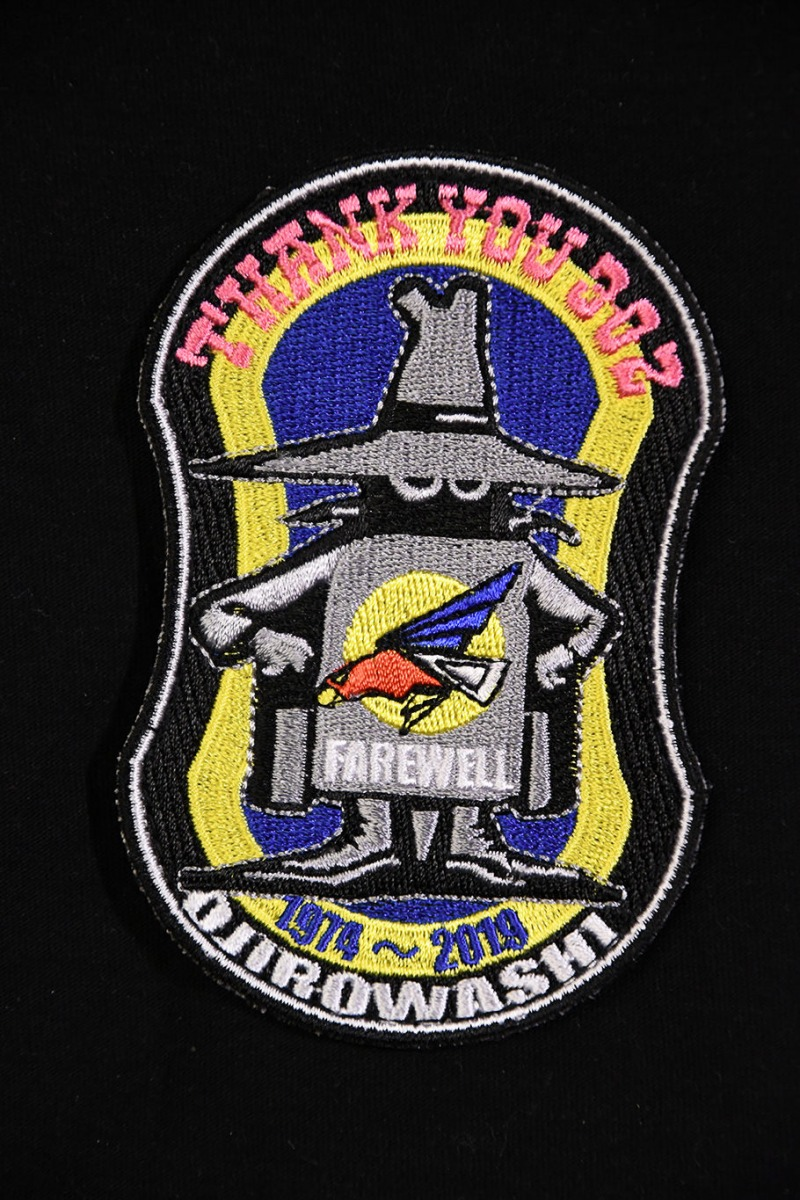 ps5_1318-patch-afscheid-302-tfs-peter-steendam